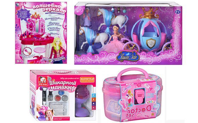 Игрушки для девочек оптом в интернет-магазине «Beles»
