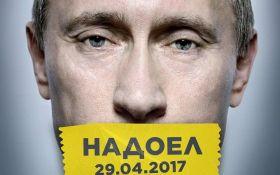 В России проходит масштабная акция протеста против Путина: появились фото