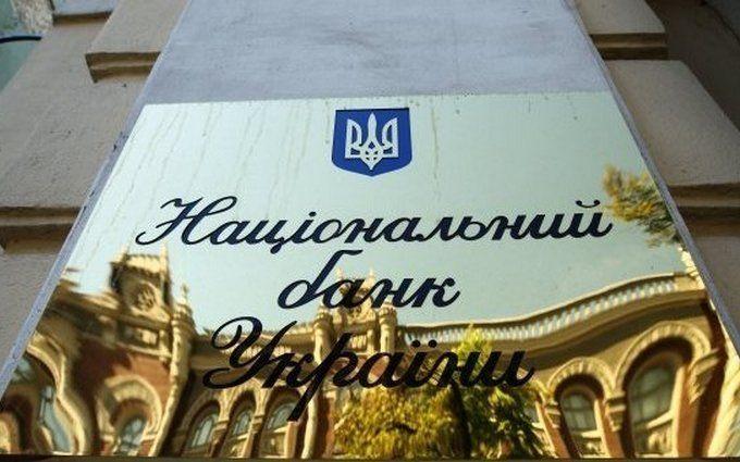 Це підвищить якість життя українців: в НБУ розповіли, що потрібно для поліпшення стану економіки
