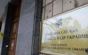 Неизвестные захватили кабинет главы Госслужбы геологии и недр Украины: появились фото