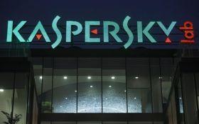 Кібершпигунство і саботаж: Уряд Нідерландів відмовився від російських антивірусів Касперського