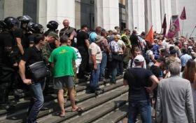 Масштабний мітинг в центрі Києва: є постраждалі та затримані