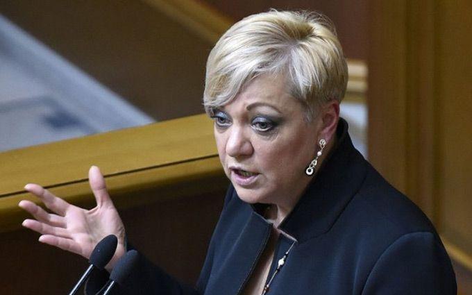 """Гонтарева сделала громкое заявление о """"ПриватБанке"""""""