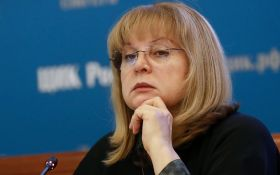 """Ще одного російського політика внесли в базу """"Миротворця"""""""