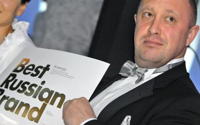 Предприниматель Евгений Пригожин прокомментировал решение США ввести против него санкции