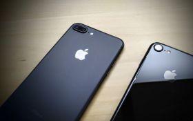 Соцмережі розбурхали двоє українців, які змінили ім'я на честь iPhone 7: опубліковані фото