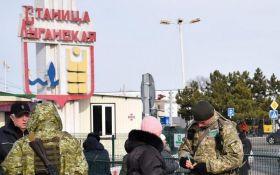"""На Донбасі закрили КПВВ """"Станиця Луганська"""" - що важливо знати"""
