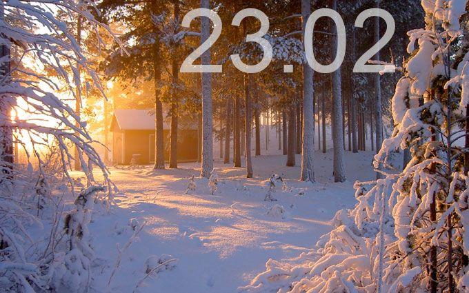 Прогноз погоди в Україні на 23 лютого