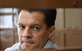Верховний суд РФ затвердив вирок Сущенко - відео