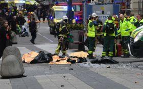 Теракт в Стокгольме: все подробности, фото и видео