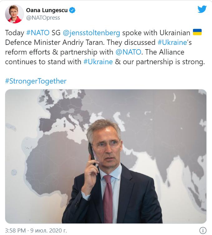 Ситуація погіршується - генсек НАТО терміново зателефонував міністру оборони України (1)