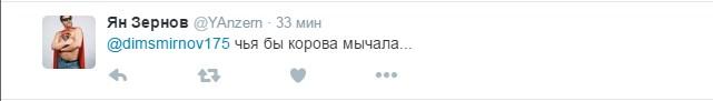 Російський письменник матом вилаяв чиновницю Путіна за слова про Шеремета (4)