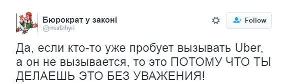 У Києві запускається знаменитий сервіс таксі: соцмережі щосили жартують (1)