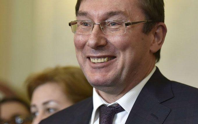 Луценко зробив гучну заяву про нардепів-зрадників Батьківщини