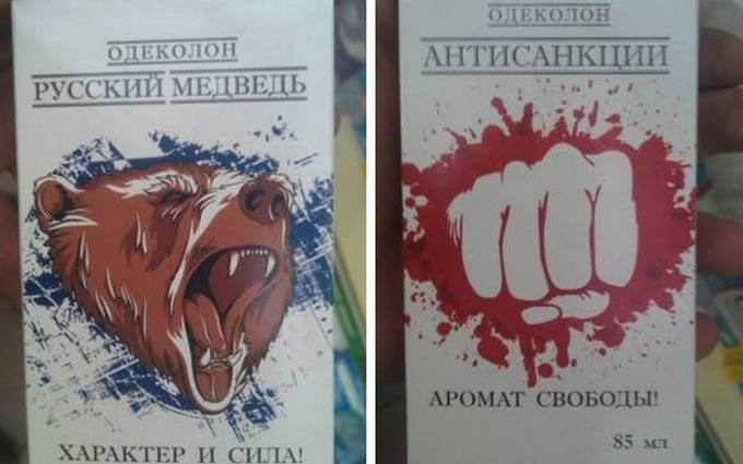 """В сети посмеялись над """"патриотическим"""" одеколоном из РФ: опубликовано фото"""