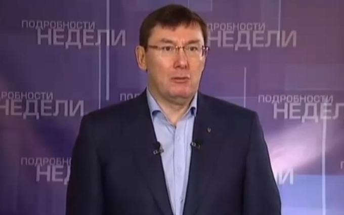 У Порошенко назвали кандидата в премьеры и дату голосования: опубликовано видео