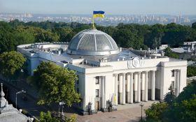 Конфіскація незаконного майна чиновників: Рада підтримала важливий законопроєкт