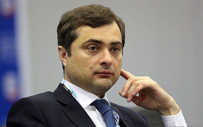 """Путінський проект """"Новоросія"""": в Росії розкрили нові дані про гроші"""