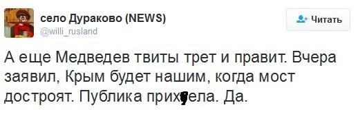 Дрібний боягуз: новий конфуз прем'єра Росії з Кримом став хітом мережі (4)