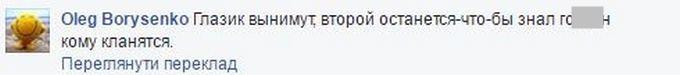Кутузов