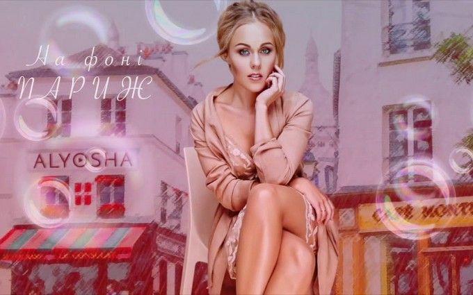 Украинская певица представила романтический клип: опубликовано видео