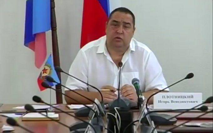 Полагодьте дорогу без грошей: соцмережі насмішило відео з «міністрами ЛНР»