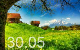 Прогноз погоды в Украине на 30 мая