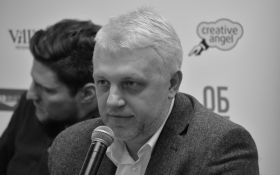 Зеленський вимагає від правоохоронців доповісти про розслідування вбивства Шеремета