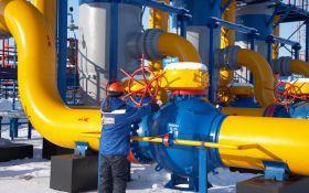 Газпром начал выполнять один из контрактов с Украиной
