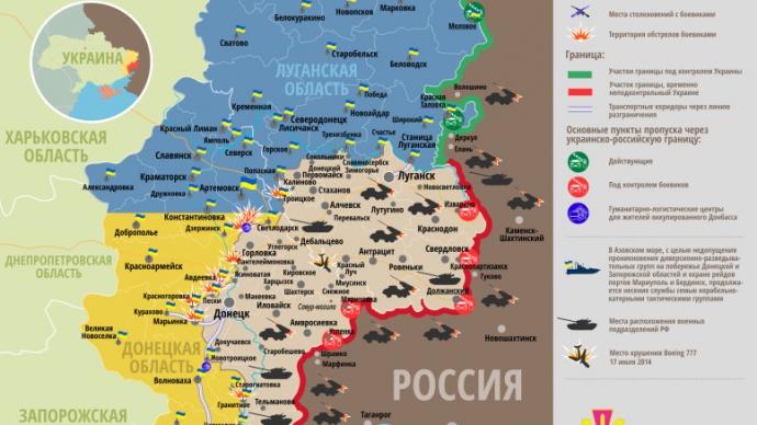 На Донбассе ранены семеро военных: карта АТО (1)