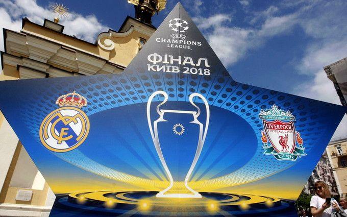 Ліга чемпіонів 2018: в УЄФА подякували Україні за фантастичний фінал