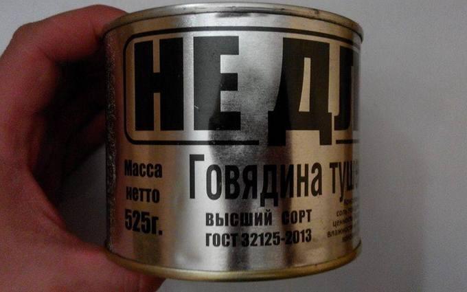 Как в Донецке торгуют гуманитарной помощью «не для продажи»: появились фото