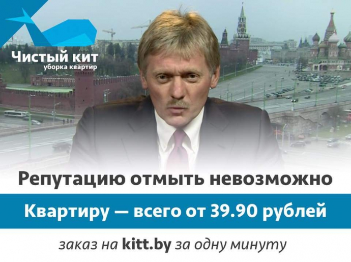 """""""Язик"""" Путіна став символом бруду в Білорусі: з'явилося фото (1)"""