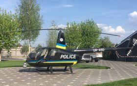 Новейшие автомобили и вертолет: полиция показала новые технологии для охраны порядка, появились фото и видео