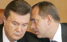 У соратника Януковича провели обыск: появились фото найденных предметов роскоши