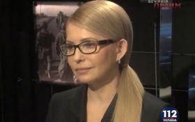 Заявление Тимошенко о деле Януковича понравилось российским пропагандистам