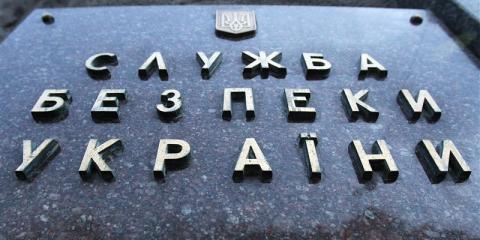СБУ в Слов'янську затримали інформатора бойовиків