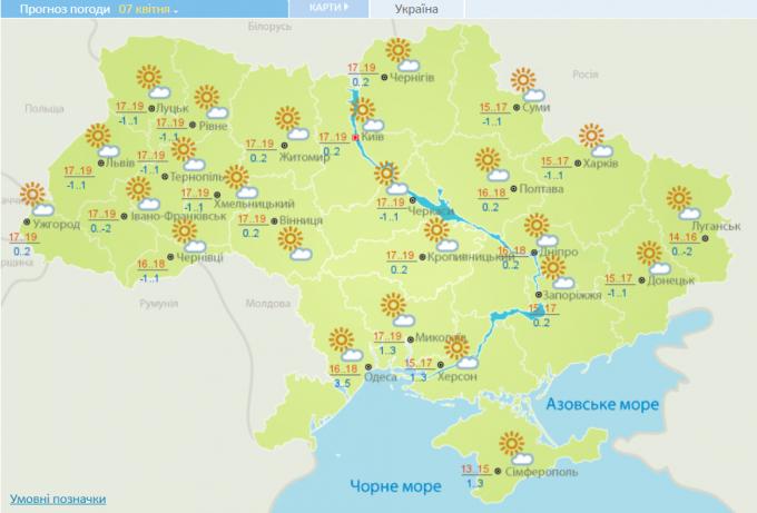 В Украине наступает настоящая весна: синоптики порадовали прогнозом погоды (2)