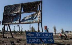 Війна на Донбасі: з'явилися нові дані щодо загострення