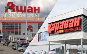 Ашан поглотил большую сеть гипермаркетов в Украине