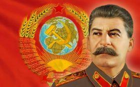"""""""Сталинская валентинка"""" путинцев насмешила соцсети: появилось фото"""