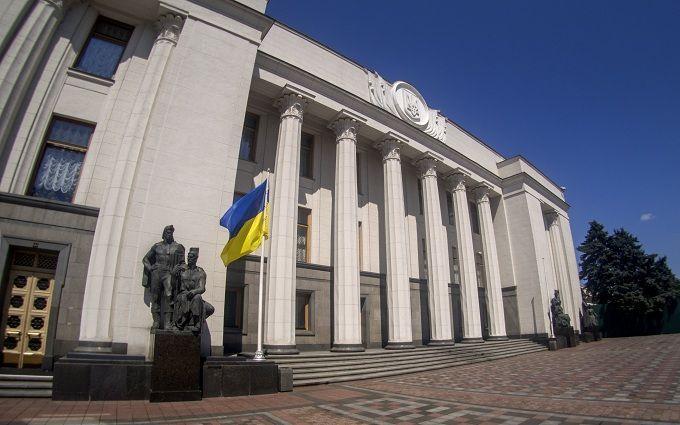 Верховна Рада повернулася з відпустки: онлайн-трансляція