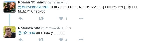 Прем'єр Росії знову побажав здоров'я і гарного настрою: соцмережі сміються (5)