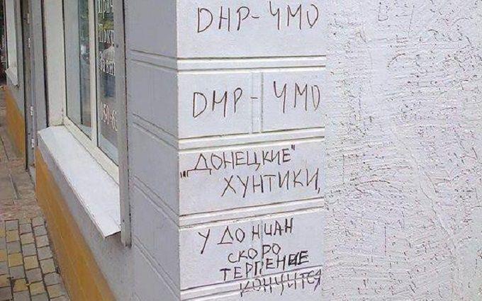 У Донецьку прямо на вулиці образили ДНР: з'явилося фото