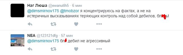 У Путіна похвалилися новим хамством його міністра (2)