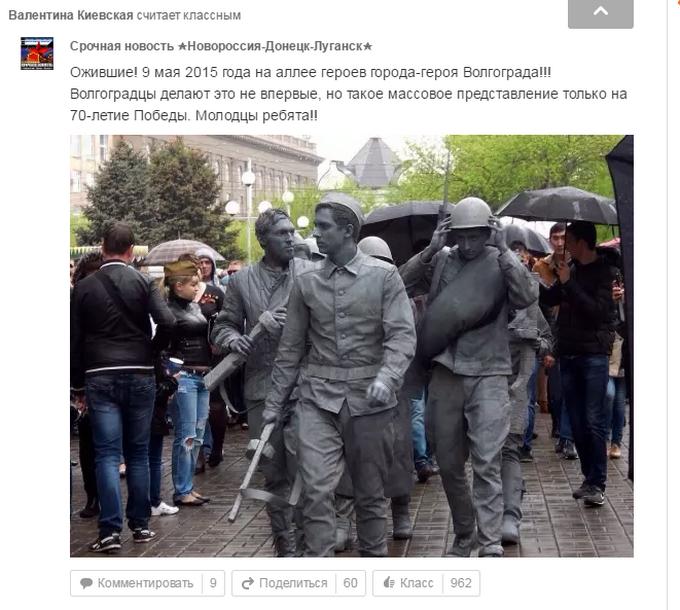 """Затятих любителів Путіна і """"руського миру"""" знайшли ще в одному місті України: стали відомі подробиці (16)"""