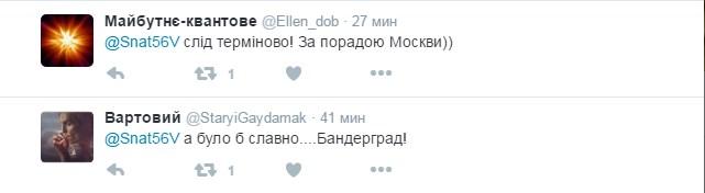 Новина пропагандистів Путіна про перейменування Донецька підірвала соцмережі (1)