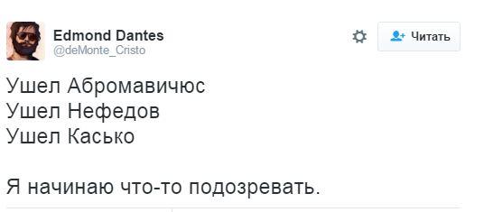 Это еще не дно: соцсети отреагировали на отставку Касько (10)
