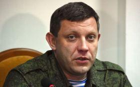 Главарь ДНР отметился новым глупым заявлением об Украине
