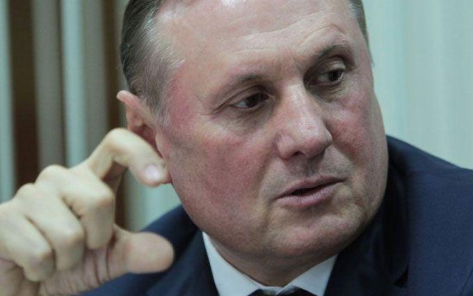 Стало відомо, як люди Єфремова відбирали підприємства на Донбасі